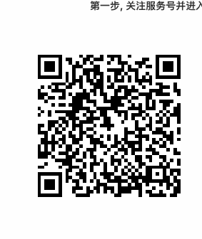 FarBox-moviecamp 服务号二维码